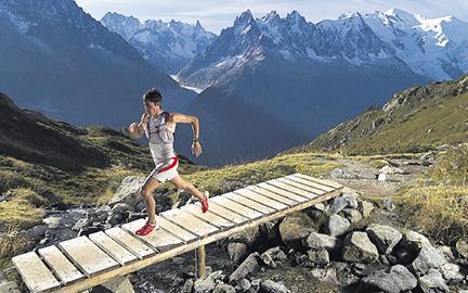 Skyrunning, Ultramarathon, Multisport